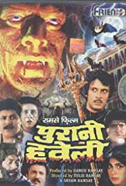 horror history in hindi